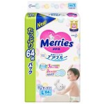 Подгузники MERRIES L, MEGAPACK, 9-14 кг, (64 шт.), Япония